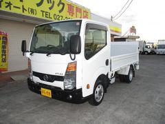 アトラストラック1.4t フルスーパーロー 4WD