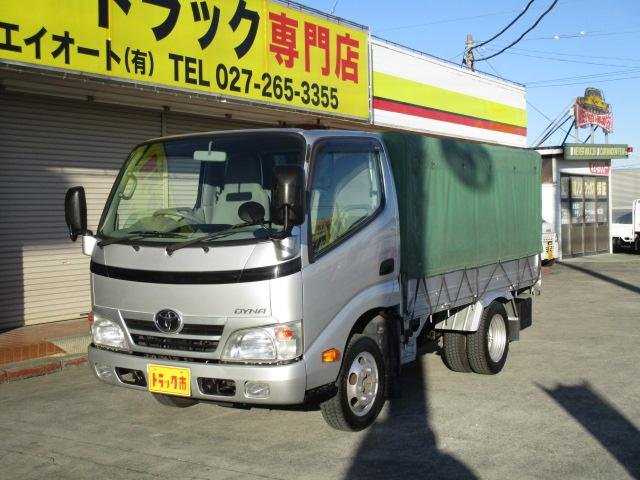 トヨタ ダイナトラック 1.4t フルジャストロー 幌付 4ナンバー