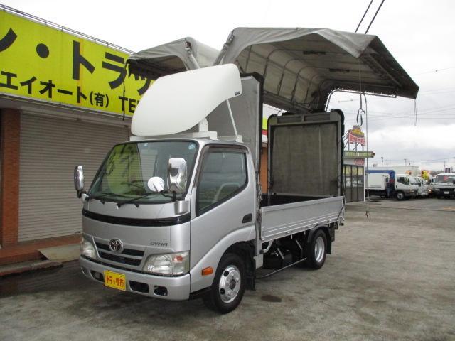 トヨタ ダイナトラック 2t フルジャストロー 幌ウイング オートマ車