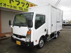 アトラストラック1.25t フルスーパーロー 保冷車 4WD