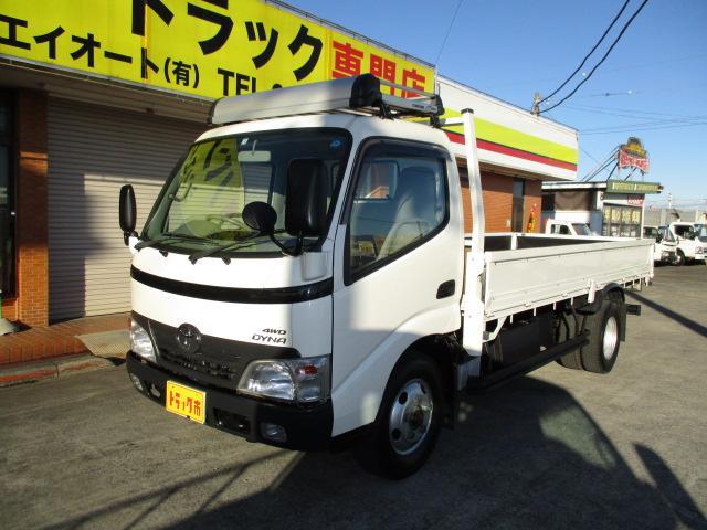 トヨタ 3t ロング 高床 4WD