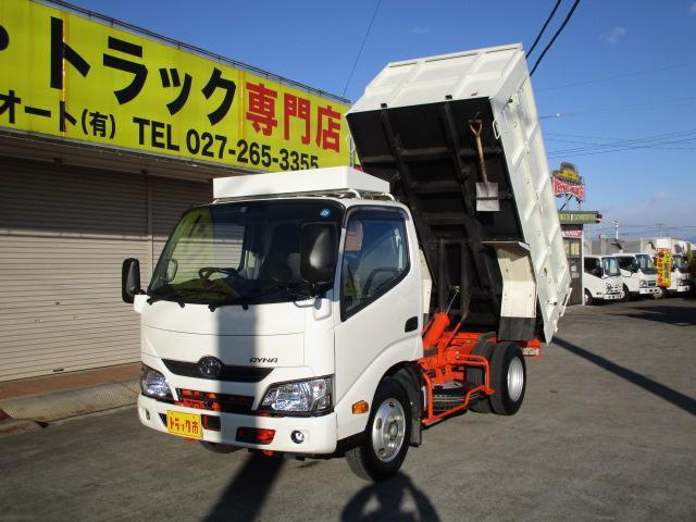 トヨタ 3t 深ダンプ 4ナンバー