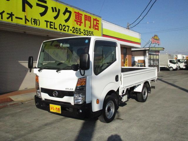 日産 アトラストラック 1.4t フルスーパーロー 4WD