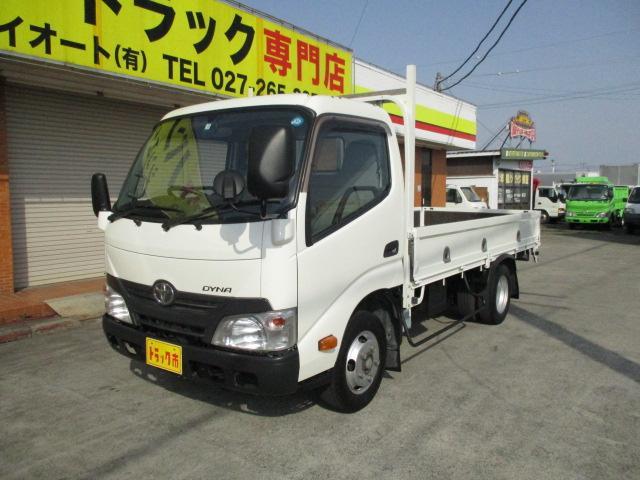 トヨタ ダイナトラック 2t セミロング フルジャストロー