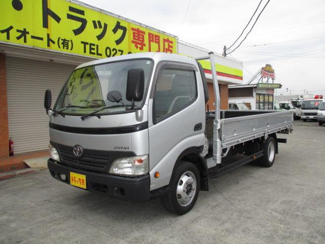 トヨタ ダイナトラック 3t ワイド ロング フルジャストロー