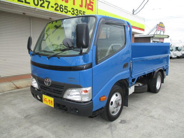 トヨタ ダイナトラック 2t フルジャストロー 垂直パワーゲート 4WD