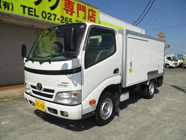 トヨタ ダイナトラック 1.35t シングルジャストロー 冷蔵冷凍 4WD -7℃設定 リア観音 左スライドドア フルタイム4WD バックカメラ