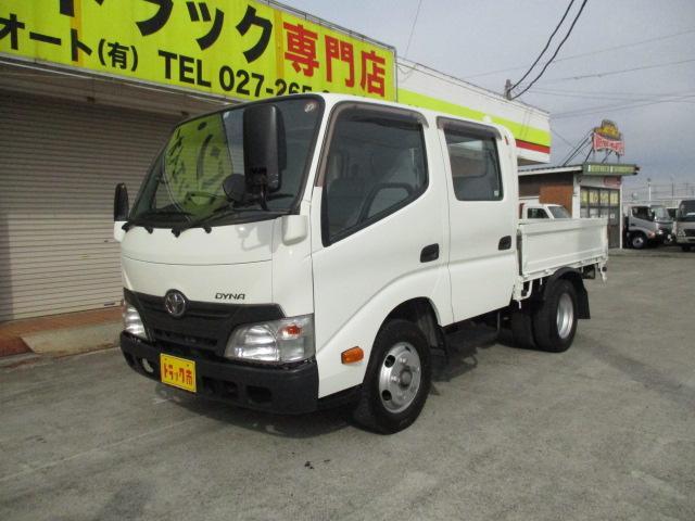 トヨタ ダイナトラック 2t Wキャブ フルジャストロー ナビ ETC リアヒーター 車両総重量5t未満
