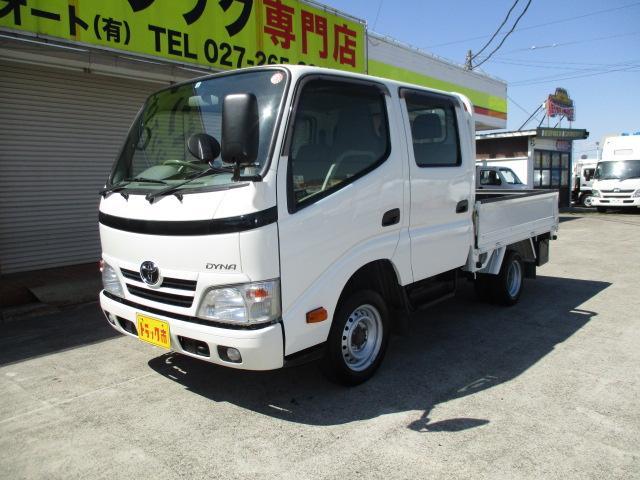 トヨタ ダイナトラック 1.15t Wキャブ ジャストロー オートマ車 全席パワーウインドー