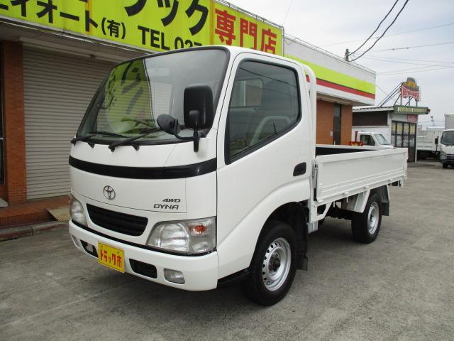 トヨタ 1.25t シングルジャストロー 4WD ETC 9尺ボディー フルタイム4WD
