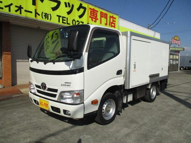 トヨタ ダイナトラック 1.05t シングルジャストロー 冷蔵冷凍 4WD -7℃設定 左スライドドア リア観音 90度ストッパー付 バックカメラ