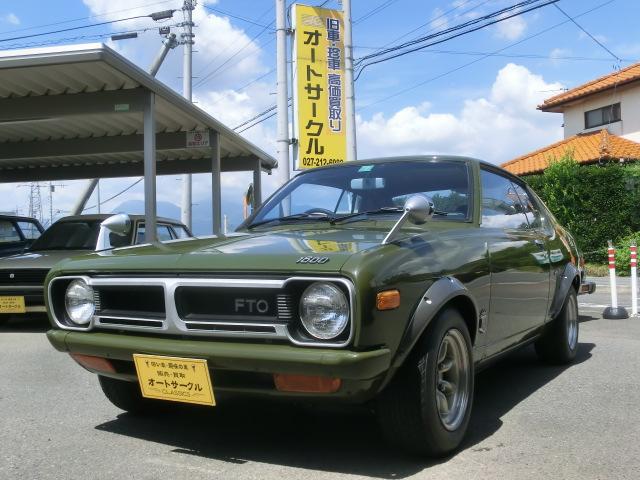 三菱 クーペFTO 1600GS-R