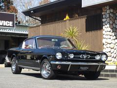 フォード マスタング1965モデル ファーストバック