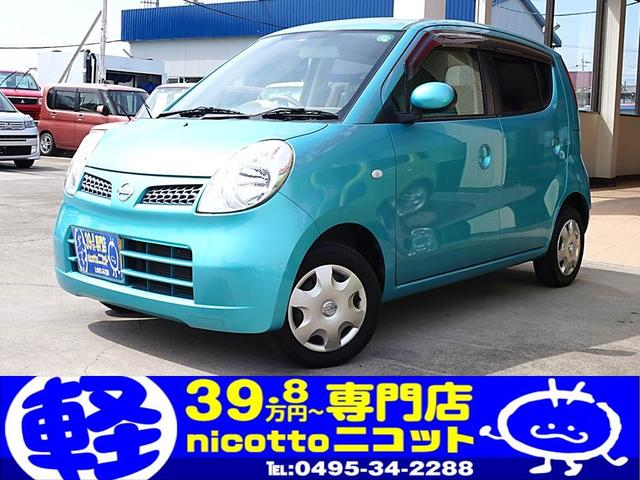 日産 モコ S キーレス 純正CD (車検整備付)