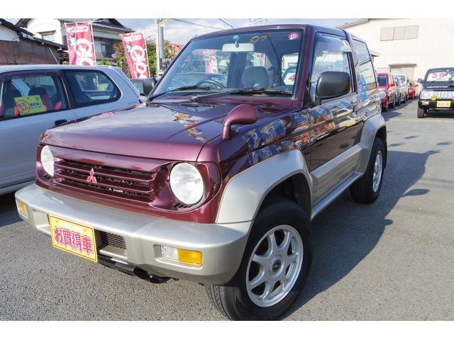 三菱 ZR-II