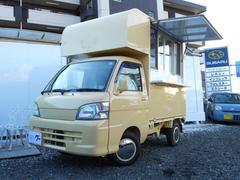 ハイゼットトラックエアコン・パワステ スペシャル 移動販売車 製作中