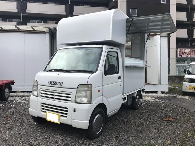 スズキ キャリイトラック KCエアコン・パワステ オートマ 移動販売車