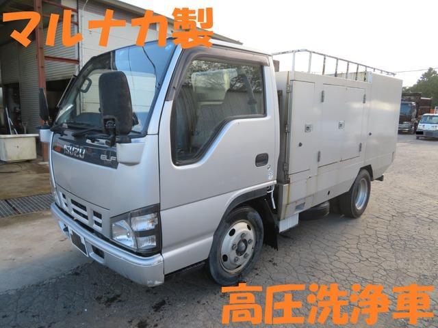 いすゞ エルフトラック  マルナカ製 高圧洗浄車 サブエンジン式