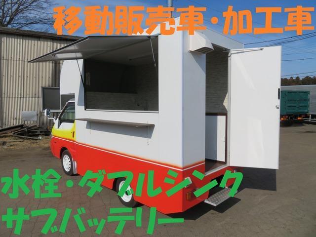 マツダ  新規架装キッチンカー移動販売車