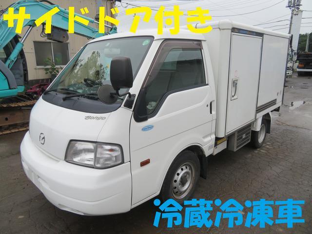 マツダ  -5度小型冷蔵冷凍車