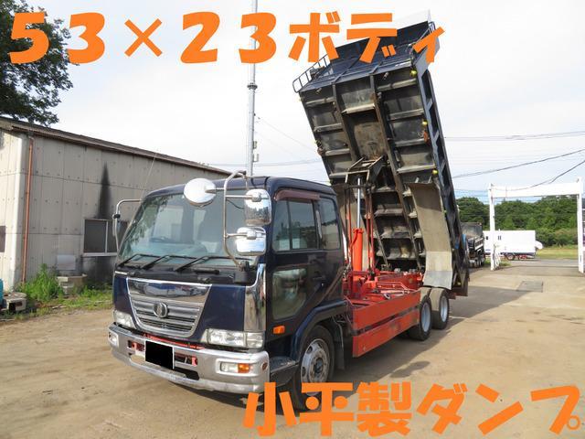 UDトラックス  ダンプ 小平製11.7t積 コボレーン