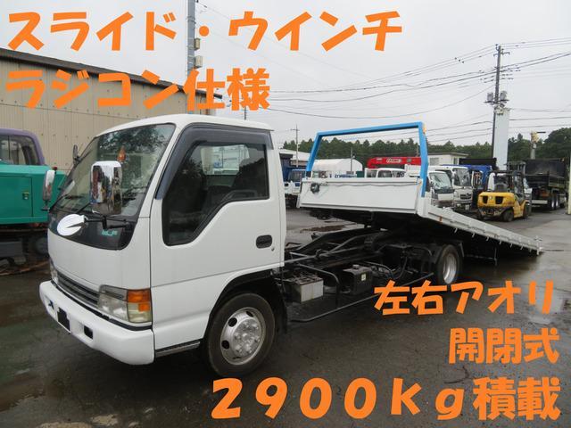 いすゞ エルフトラック  セーフティーローダー2.9t積み 3方開アオリ