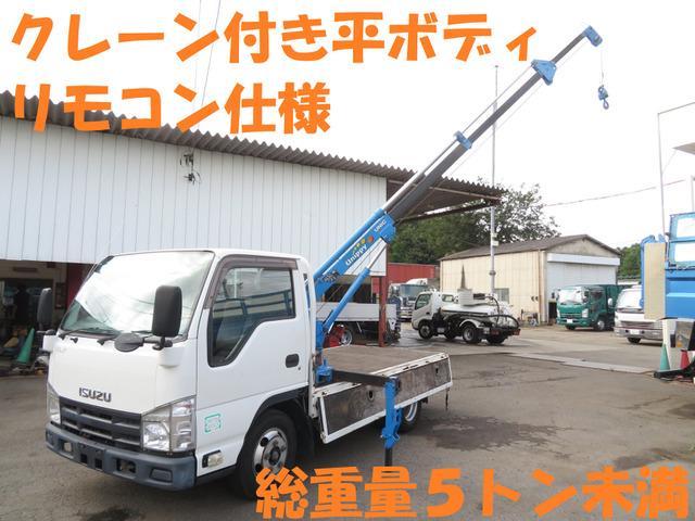 いすゞ エルフトラック  4段リモコン簡易クレーン平ボディ