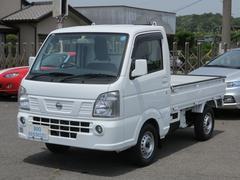 NT100クリッパートラックGX 4WD フル装備 CD キーレス 三方開 デフロック