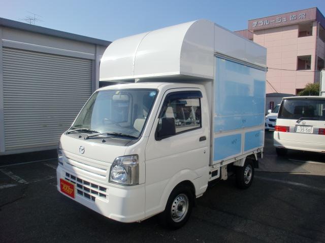 マツダ KC 移動販売車 キッチンカー ケータリングカー
