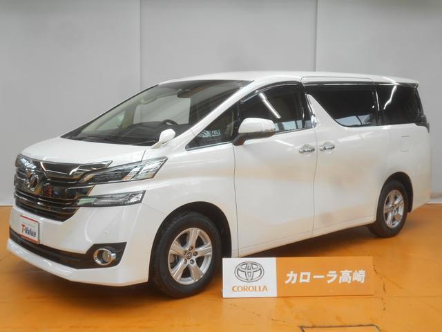 トヨタ 2.5X SDナビ フTV バックM ETC 両側電動ドア