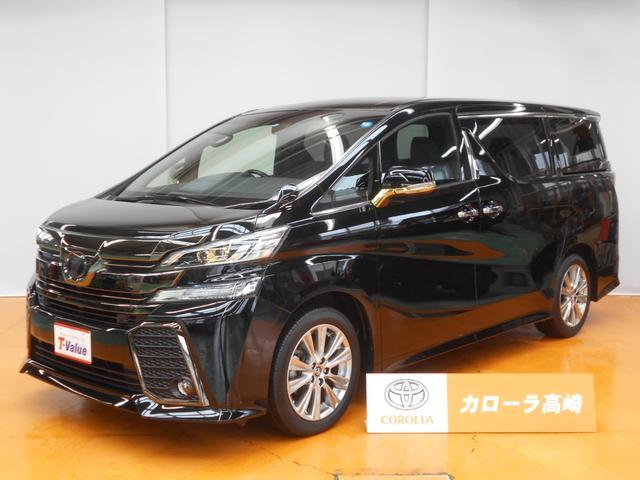 トヨタ 2.5Z Aエディション ゴールデンアイズ SDナビ フTV