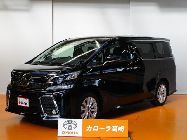 トヨタ 2.5Z Aエディション PSC SDナビ フTV バックM
