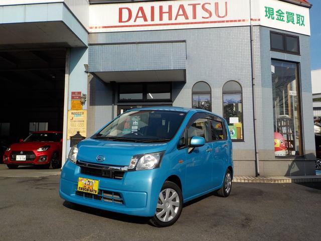ダイハツ L SA スマートアシスト付きサポカー 純正CDオーディオ 保証付き