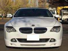 BMW★630iサンルーフ★内外装美車★純正ナビ★車検32年2月★