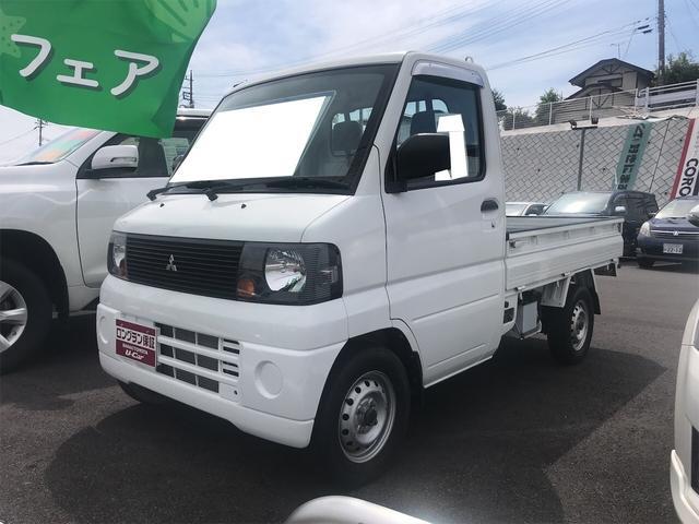 「三菱」「ミニキャブトラック」「トラック」「茨城県」の中古車