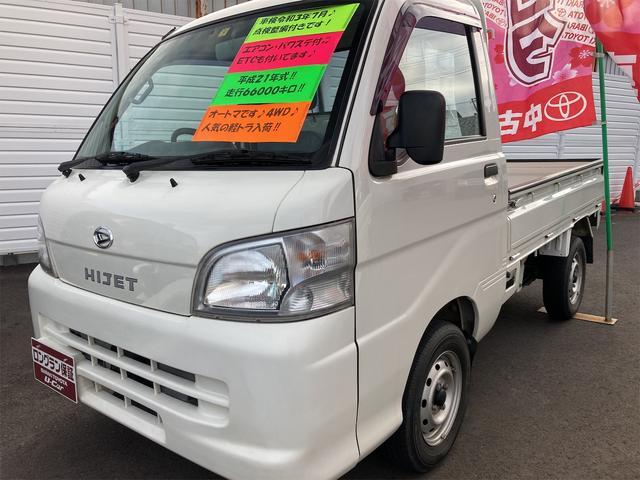 ダイハツ エアコン・パワステ スペシャル 4WD AC AT ETC ホワイト
