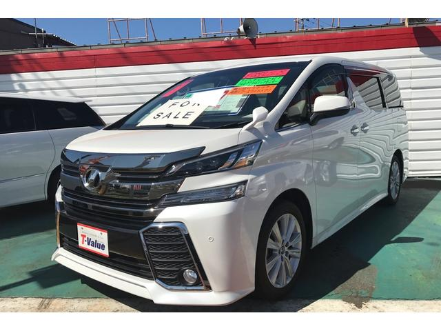 トヨタ 2.5 Aエディション SDナビ フルセグTV 後席モニター