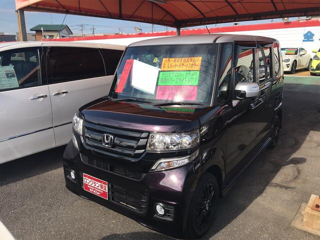 ホンダ 2トーンカラースタイル G・Lパッケージ ナビ 軽自動車