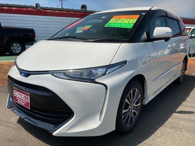 トヨタ エスティマハイブリッド アエラス 4WD LED クルコン バックモニター スマートキー AC100V