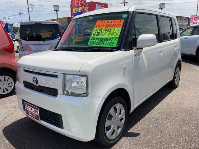 トヨタ L CDオーディオ エコアイドル ABS Wエアバッグ 電動格納ミラー