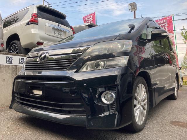 トヨタ 2.4Z キセノン 三列シート 記録簿 ETC クルコン CD 盗難防止システム