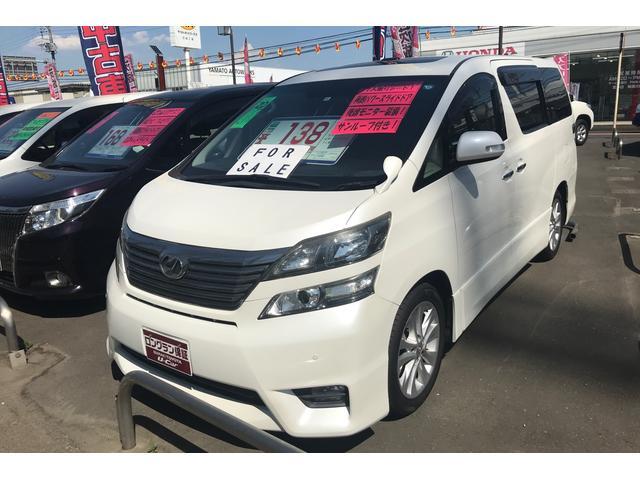 トヨタ 2.4Z サンムーンルーフ HDDナビ