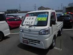 ハイゼットトラック農用スペシャル 4WD マニュアルAC PS 届出済未使用車