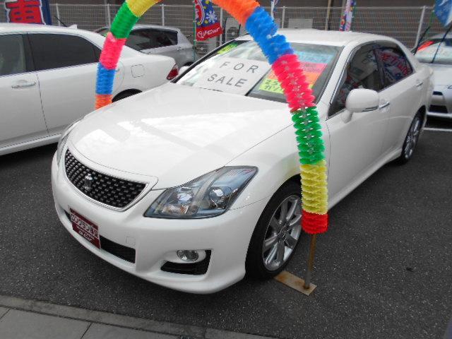 トヨタ アスリート プレミアム50thエディション HDDナビ
