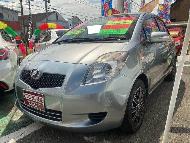 トヨタ U パワステ ABS ETC CD 電動格納ミラー Wエアバッグ エアコン