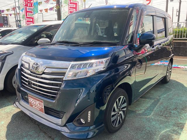 トヨタ カスタムG S エコアイドル バックカメラ 両側電動スライドドア LEDライト フルフラット