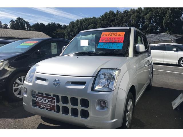 「日産」「ピノ」「軽自動車」「茨城県」の中古車