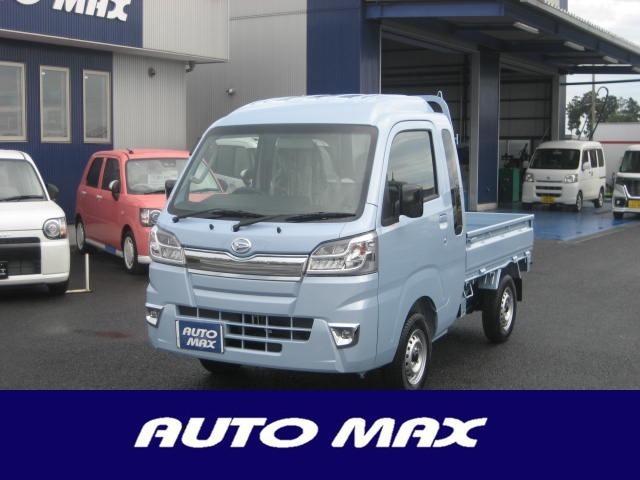 ダイハツ ハイゼットトラック ジャンボSAIIIt 3方開 4WD 届出済未使用車 保証付