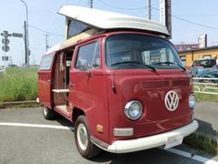 VW タイプIIウエストファリア ポップアップ ディスクブレーキ