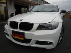 BMW320i Mスポーツカーボンエディション
